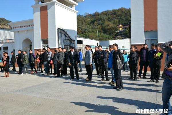 浙江省校园足球现场会活动在双语学校举行