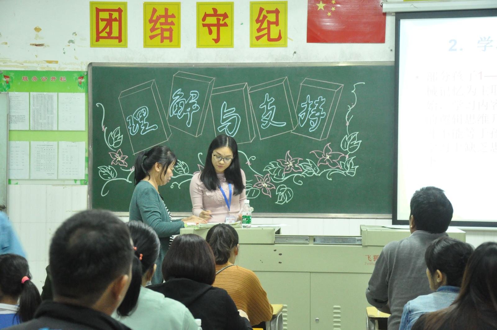 DSC_0484_看图王.jpg