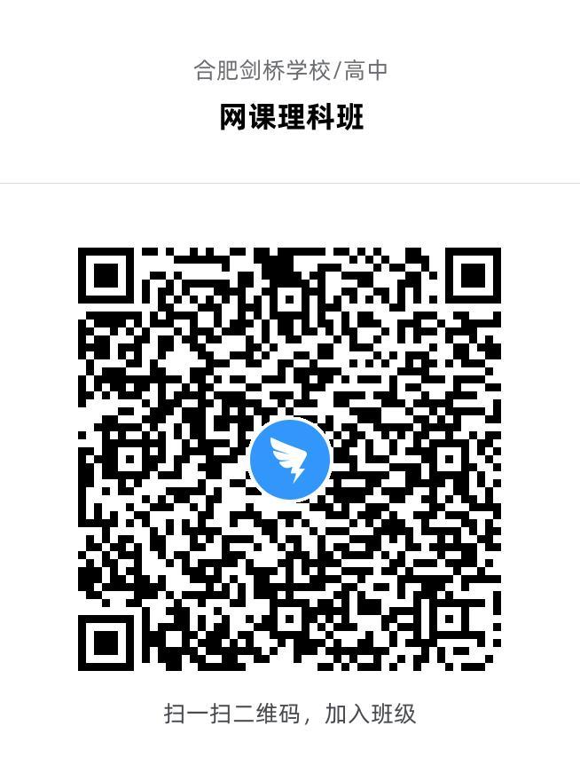 網課理科班 (1).jpg