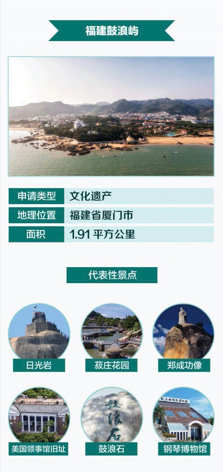 QQ图片20170710163631.jpg