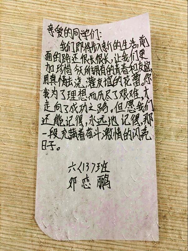 QQ图片20170620155439_副本.jpg