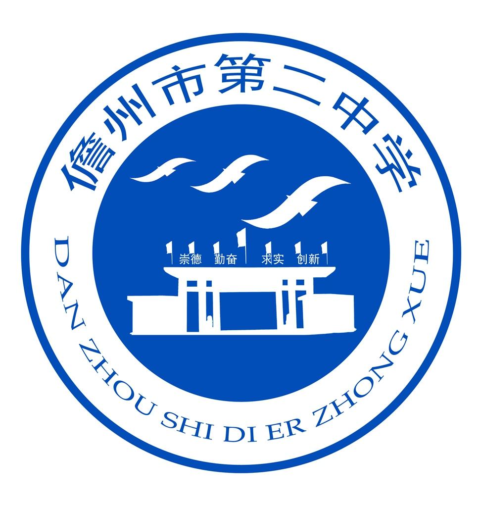 二中校徽.jpg