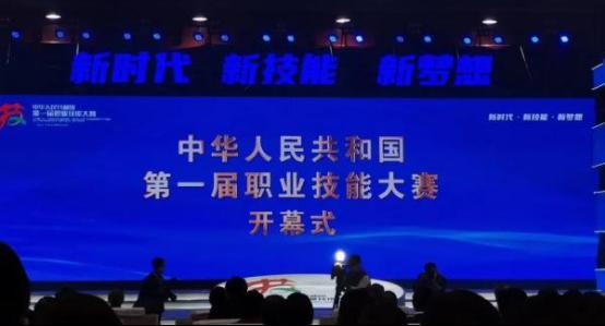 江西航空职业技术学院师生参加中华人民共和国第一届职业技能竞赛185.png