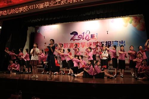 美文朗诵《红棉礼赞》曾获 2017 年第九届广州市中小学生诵读中华经典美文表演大赛总决赛特等奖.JPG