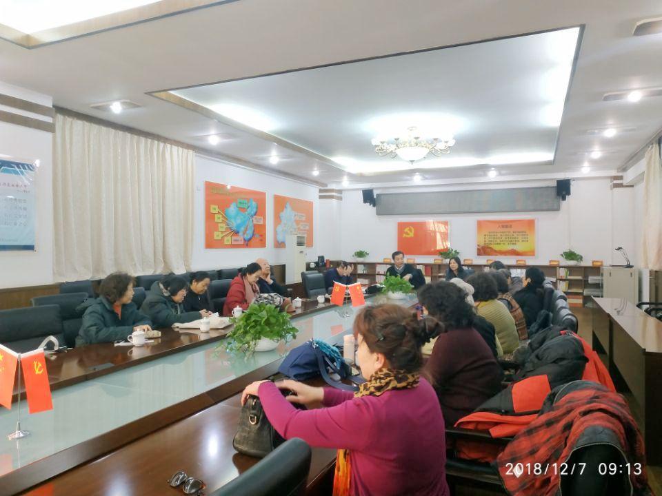 江苏快三计划举行2018年老教协分会暨离退休工作总结会