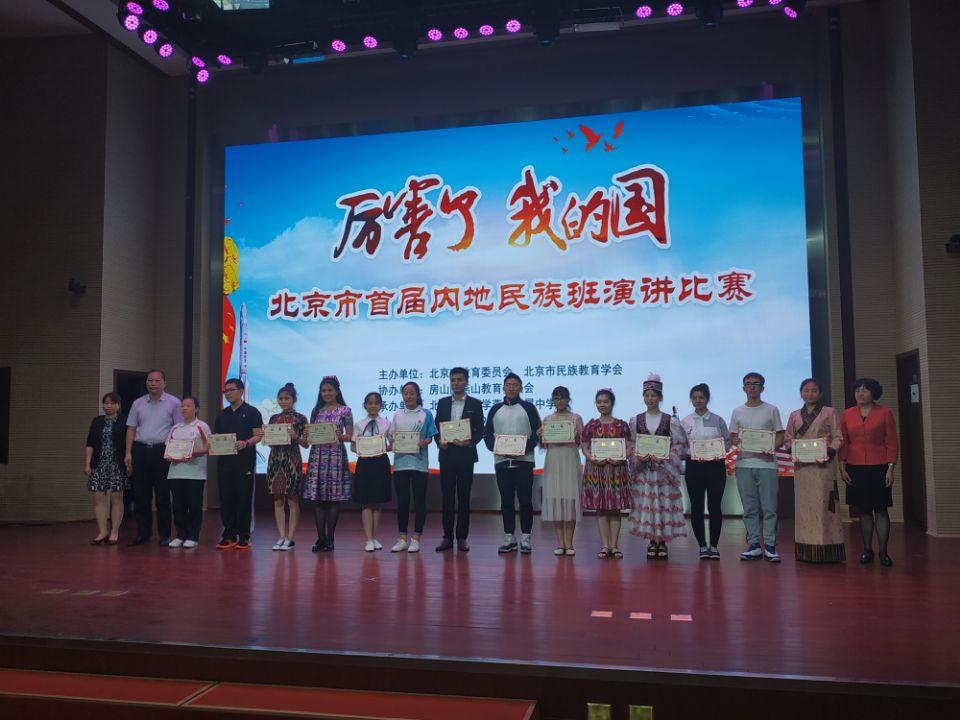 获得二等奖同学合影(左4为工大附中林雨泰同学).jpg