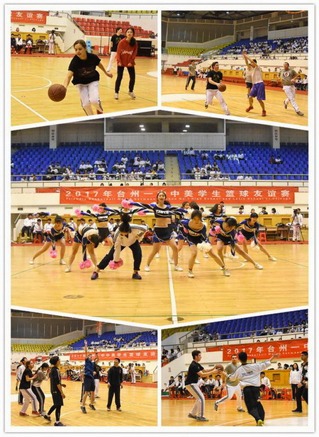 篮球赛.jpg