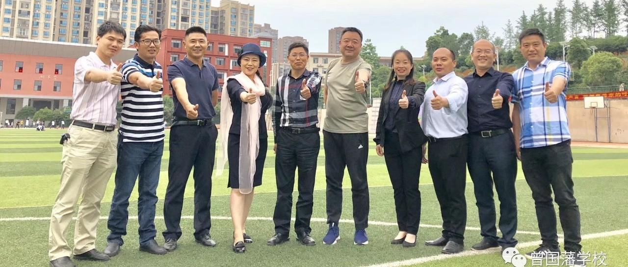 【校际交流】陕西渭南桃园学校等五校负责人来访