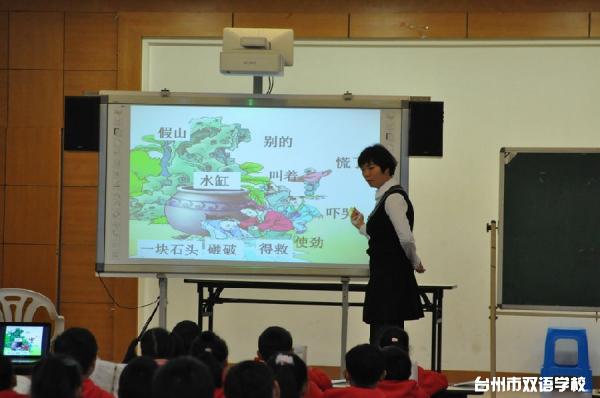 区综合学科教研活动在我校举行