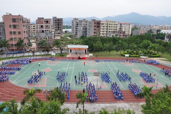 """惠州市小金茂峰学校小学部举行""""阳光体育,健康成长""""大课间活动成果展示"""