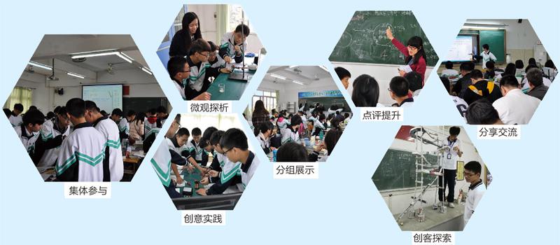课堂01.jpg