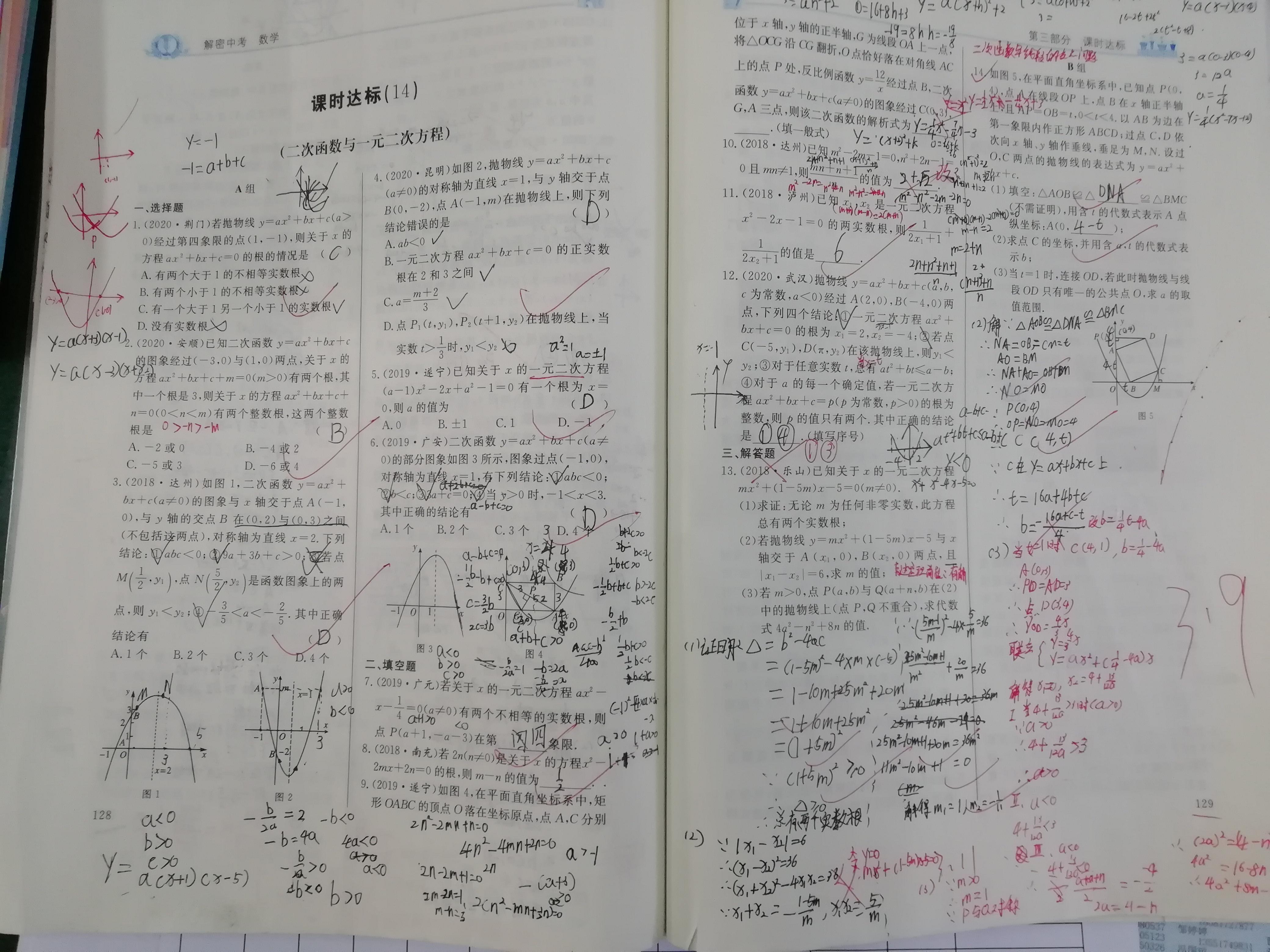 作業4.jpg