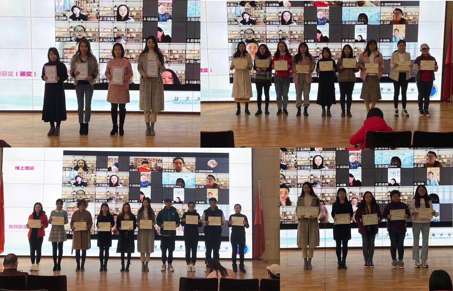3.校领导为上学期获奖教师进行表彰颁奖.jpg