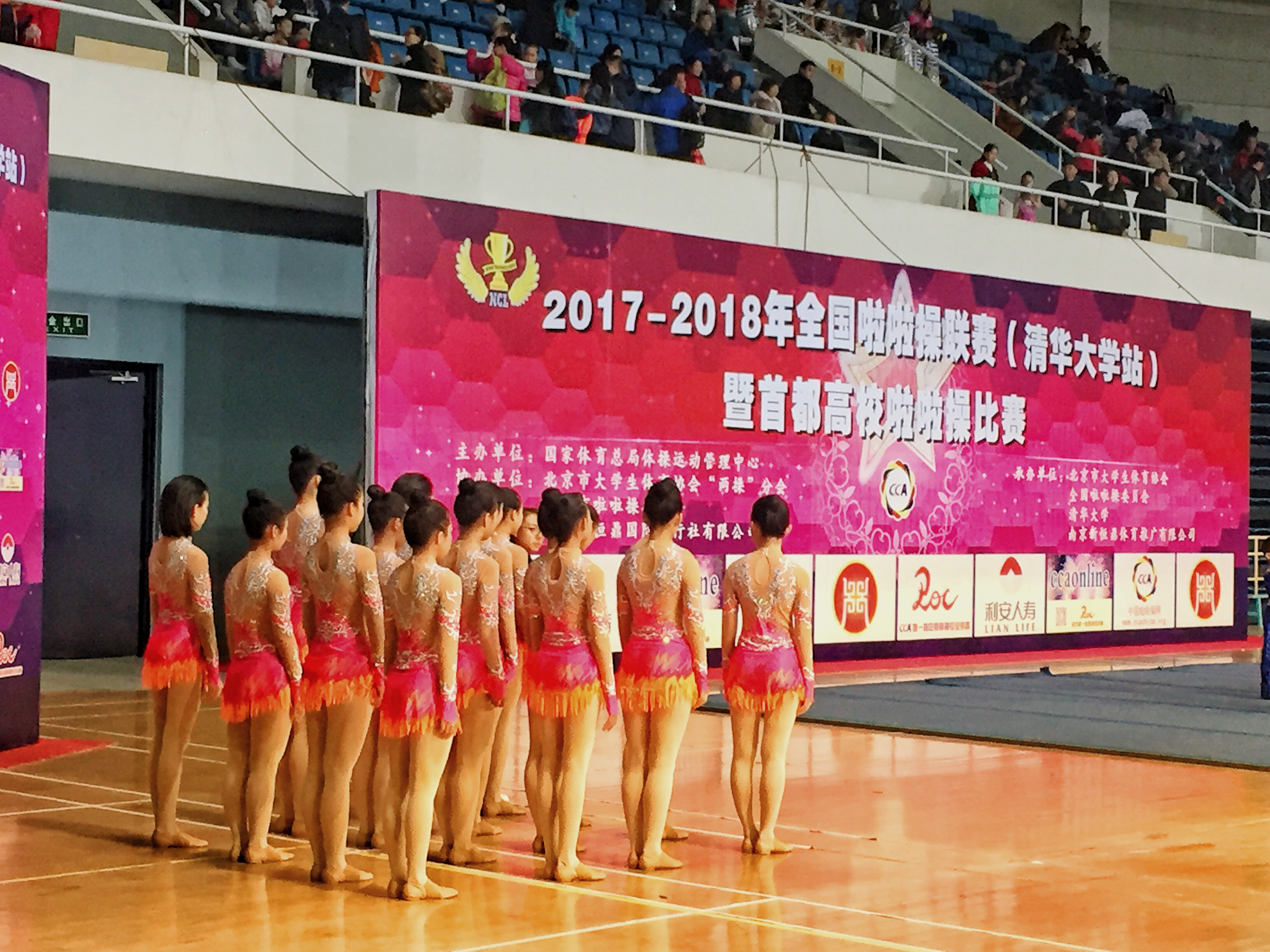 全国啦啦操联赛比赛候场.jpg