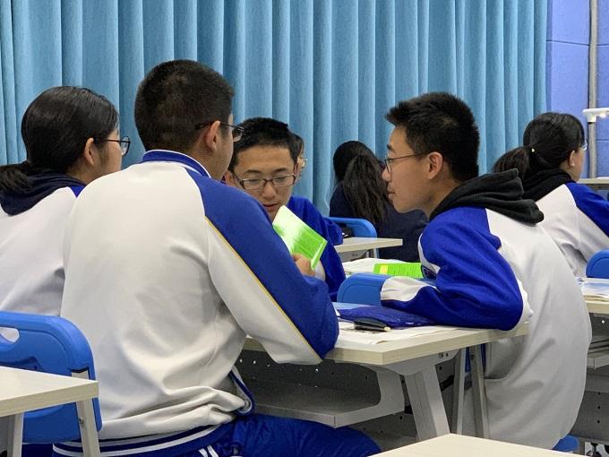 学生课堂小组活动2.jpg