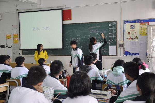 语文课堂展示和巩固.JPG