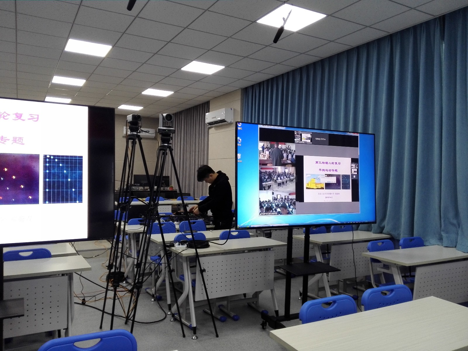 京藏远程互动教学.jpg