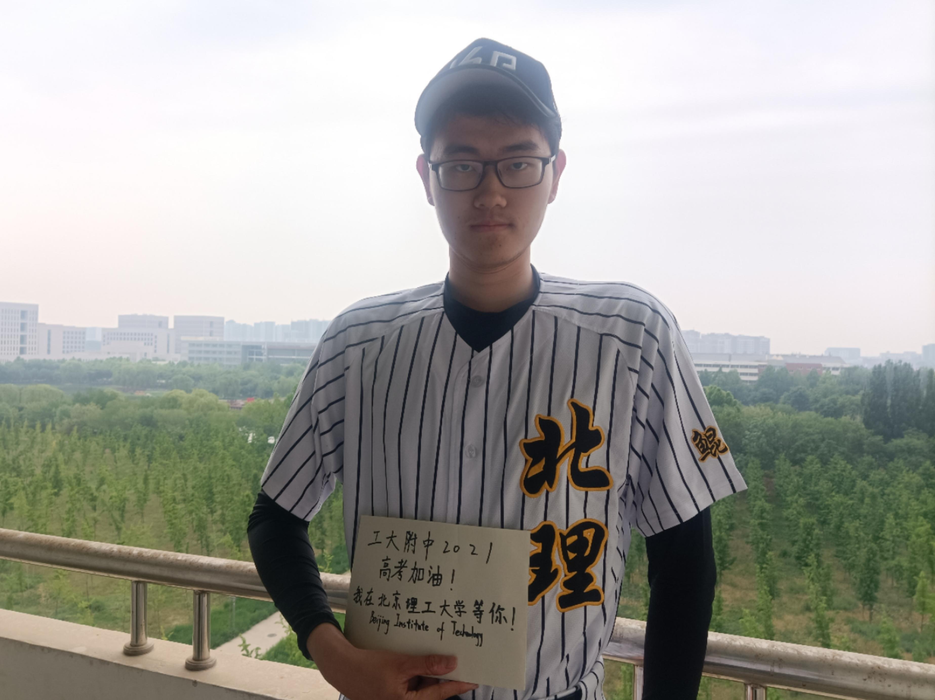 2020届北京理工大学黄元源.jpg