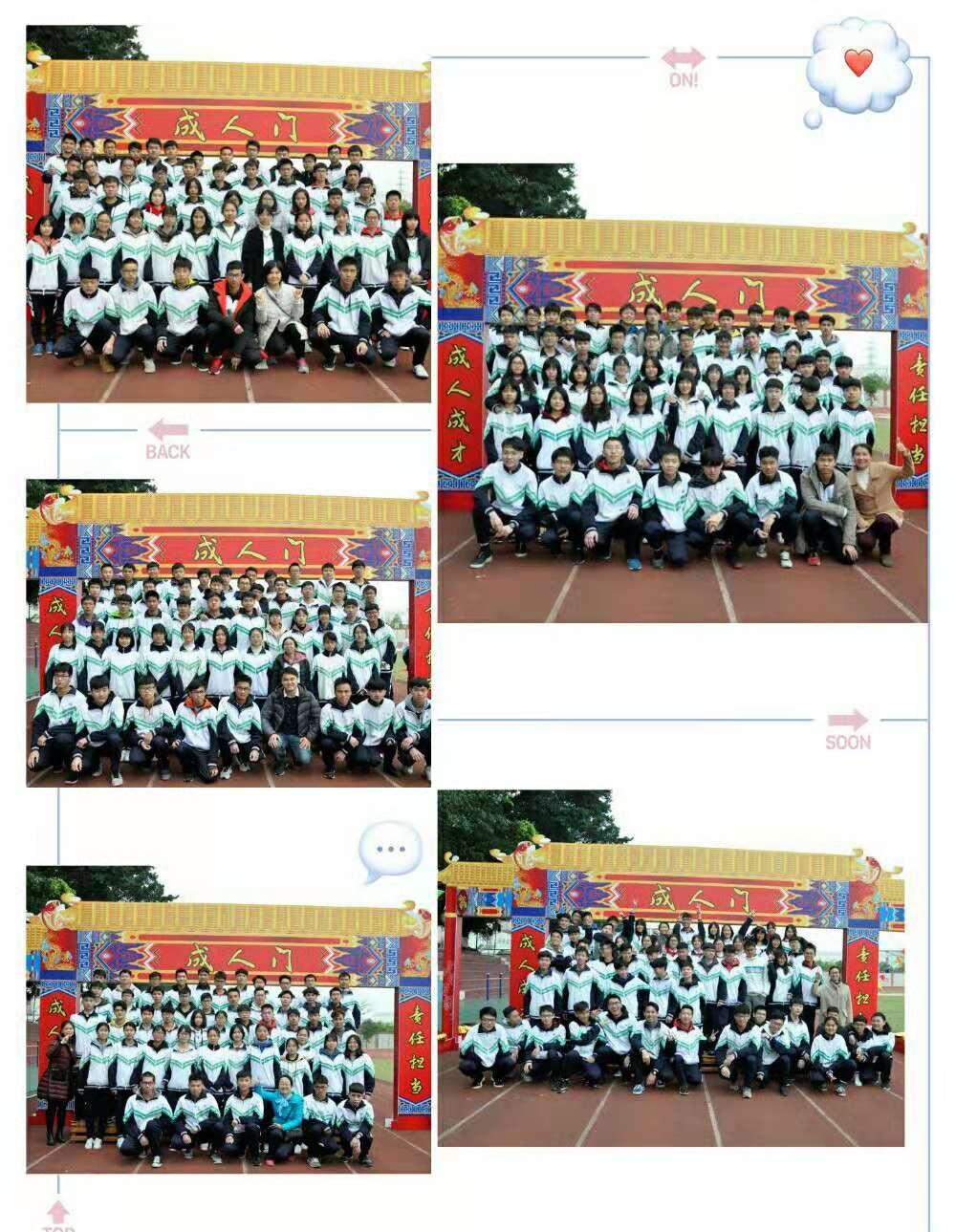微信图片_20190226110753.jpg