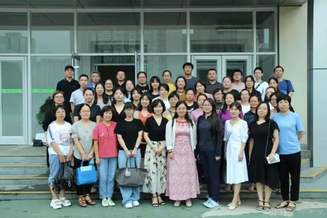 12北京教育学院郭冰老师受邀做班主任培训指导.jpg