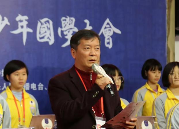"""首届""""立德树人工程""""青少年国学大会泸二外校长唐国成致辞"""