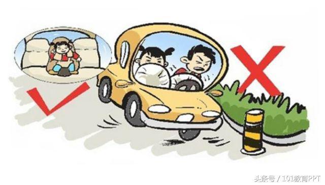班主任提醒:这36条中小学生暑期安全注意事项,请务必转给家长!
