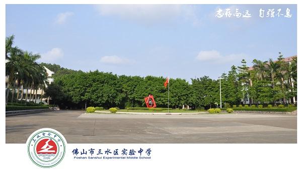 广场_DSC0582.JPG