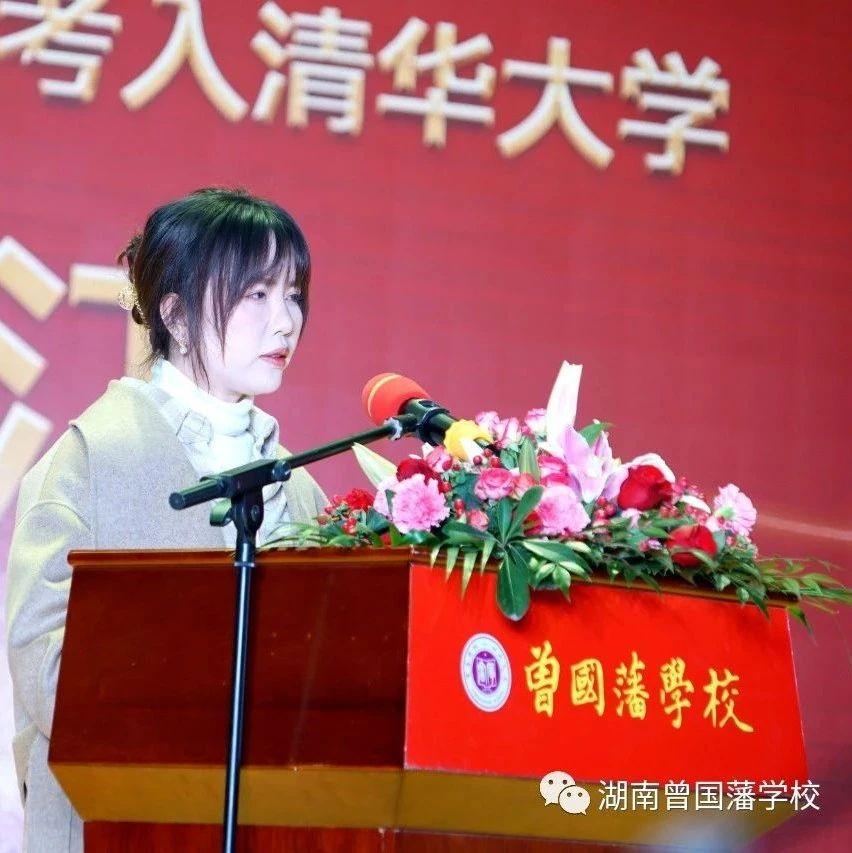 【建校20周年特辑㉒】校友代表张江女士在赌博网建校20周年庆祝大会上的讲话