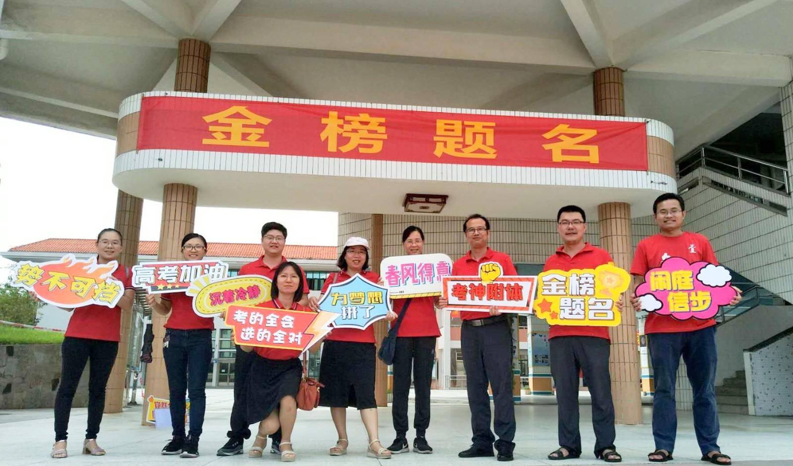 WeChat Image_20200711162726.jpg