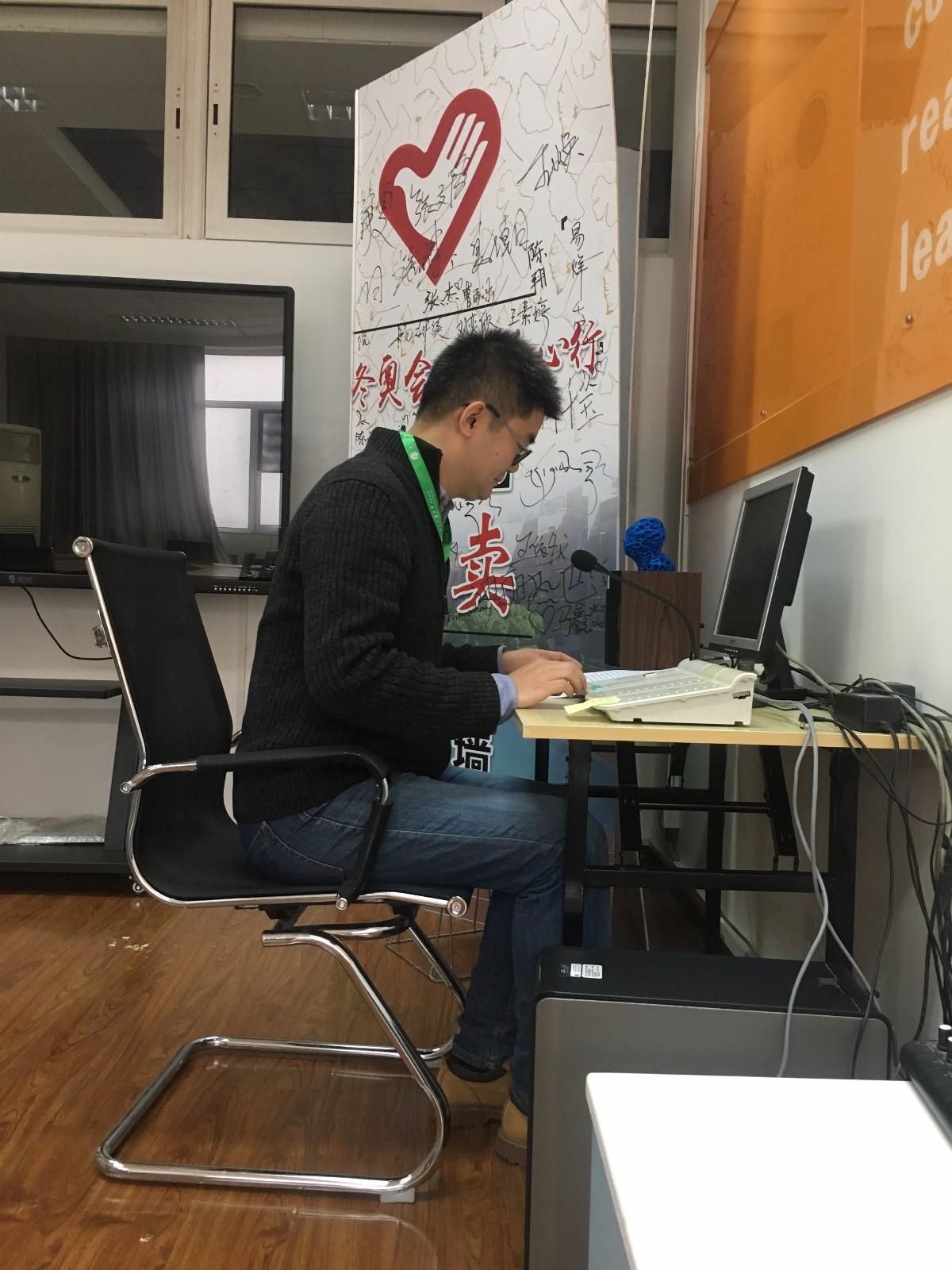 德育主任江用科祝辞.jpg