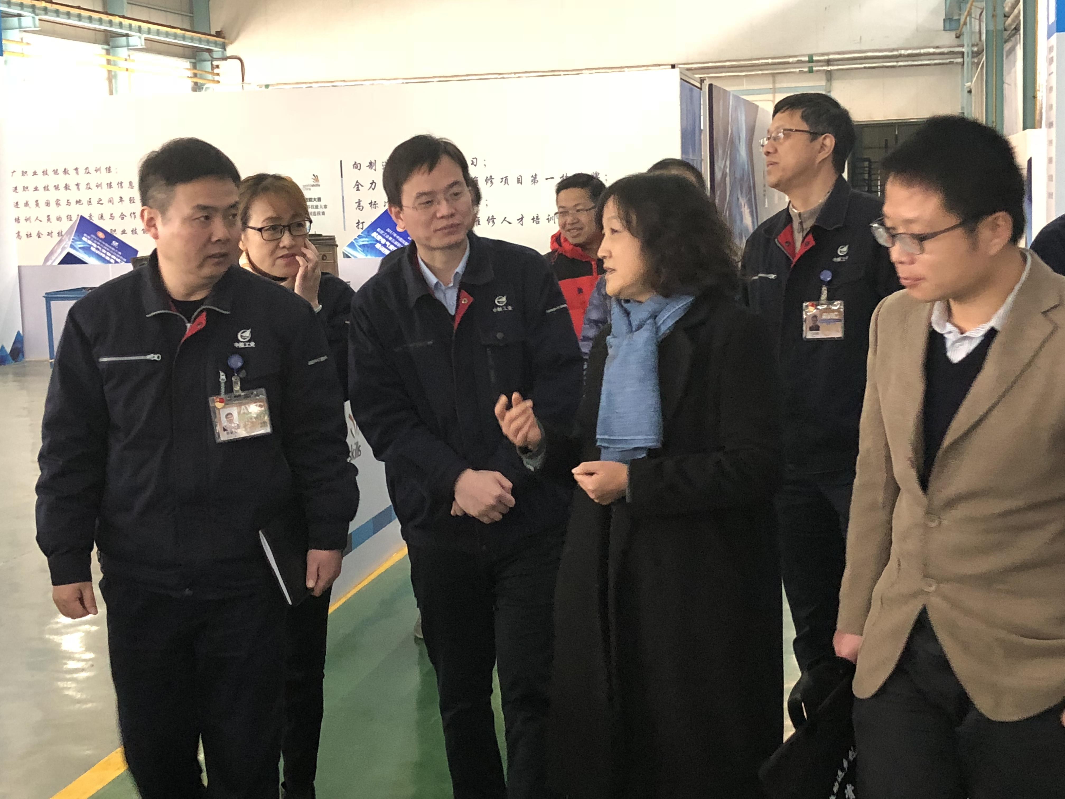 人社部中国就业指导中心领导调研2.jpg