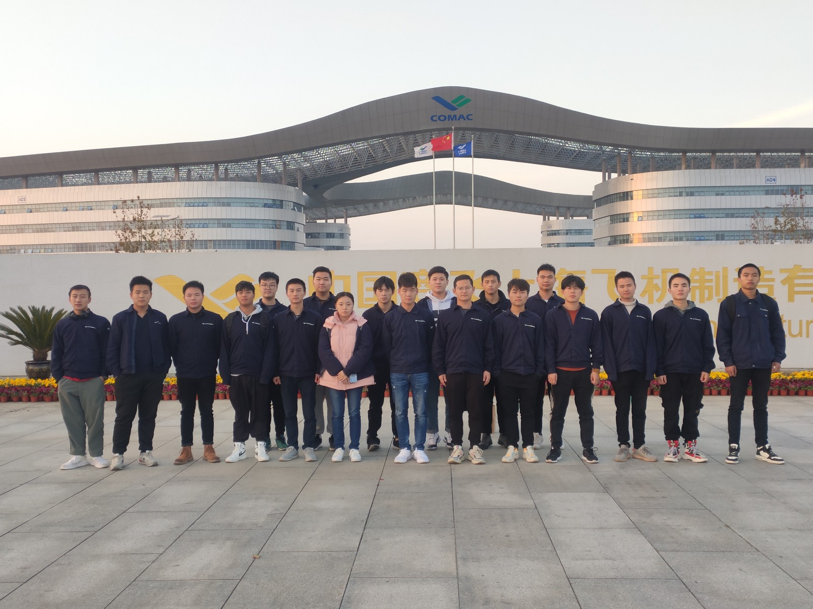 中国商飞上海飞机制造公司就业学生.jpg