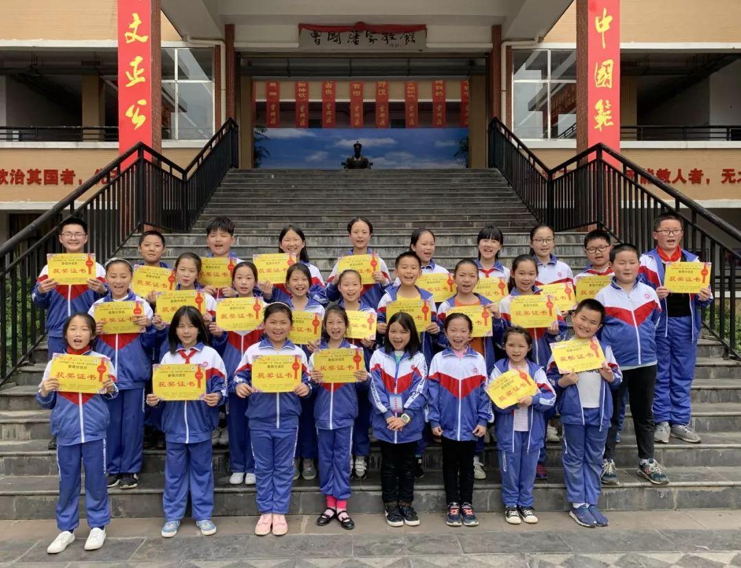 国藩36人晋级湖南希望之星英语风采大会