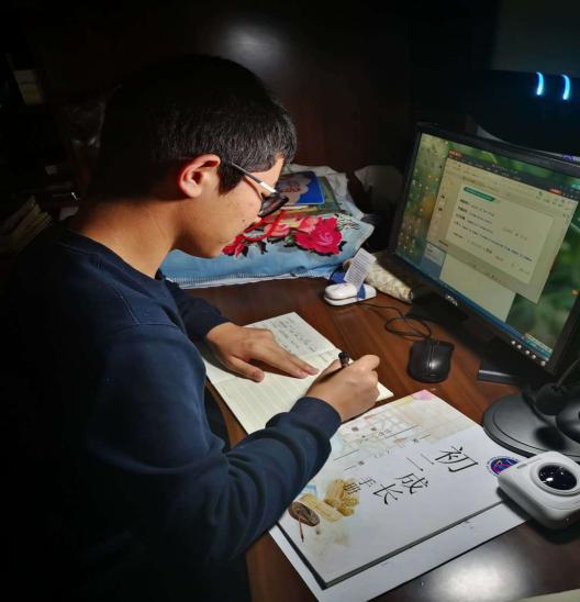 学生居家自主学习1.png