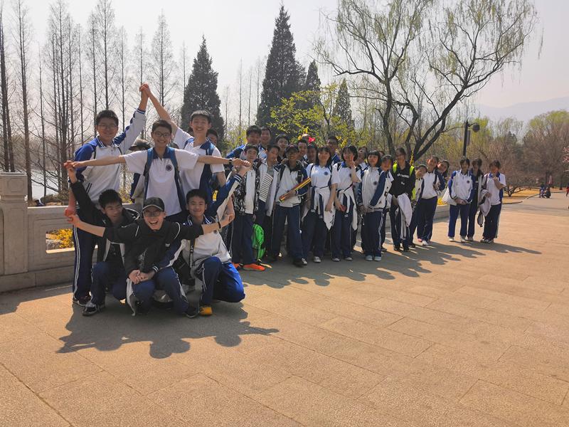 工大附中初二年级开展北京植物园参观考察实践活动