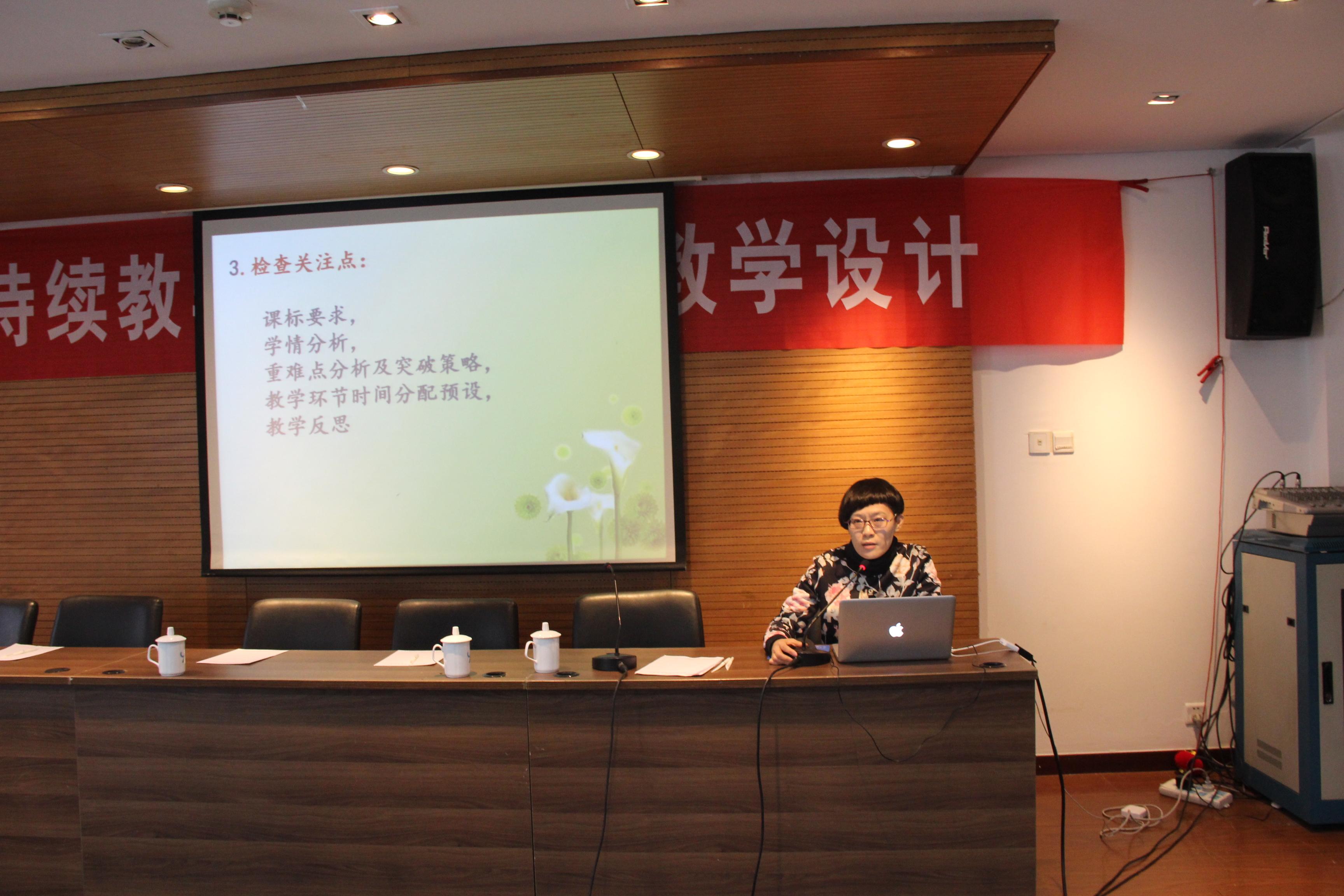 垂杨柳校区教学主任杨毅波主持期其中教学检查反馈会议.jpg