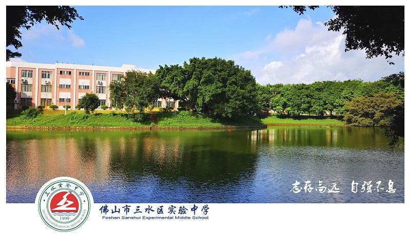 新图 湖01.jpg
