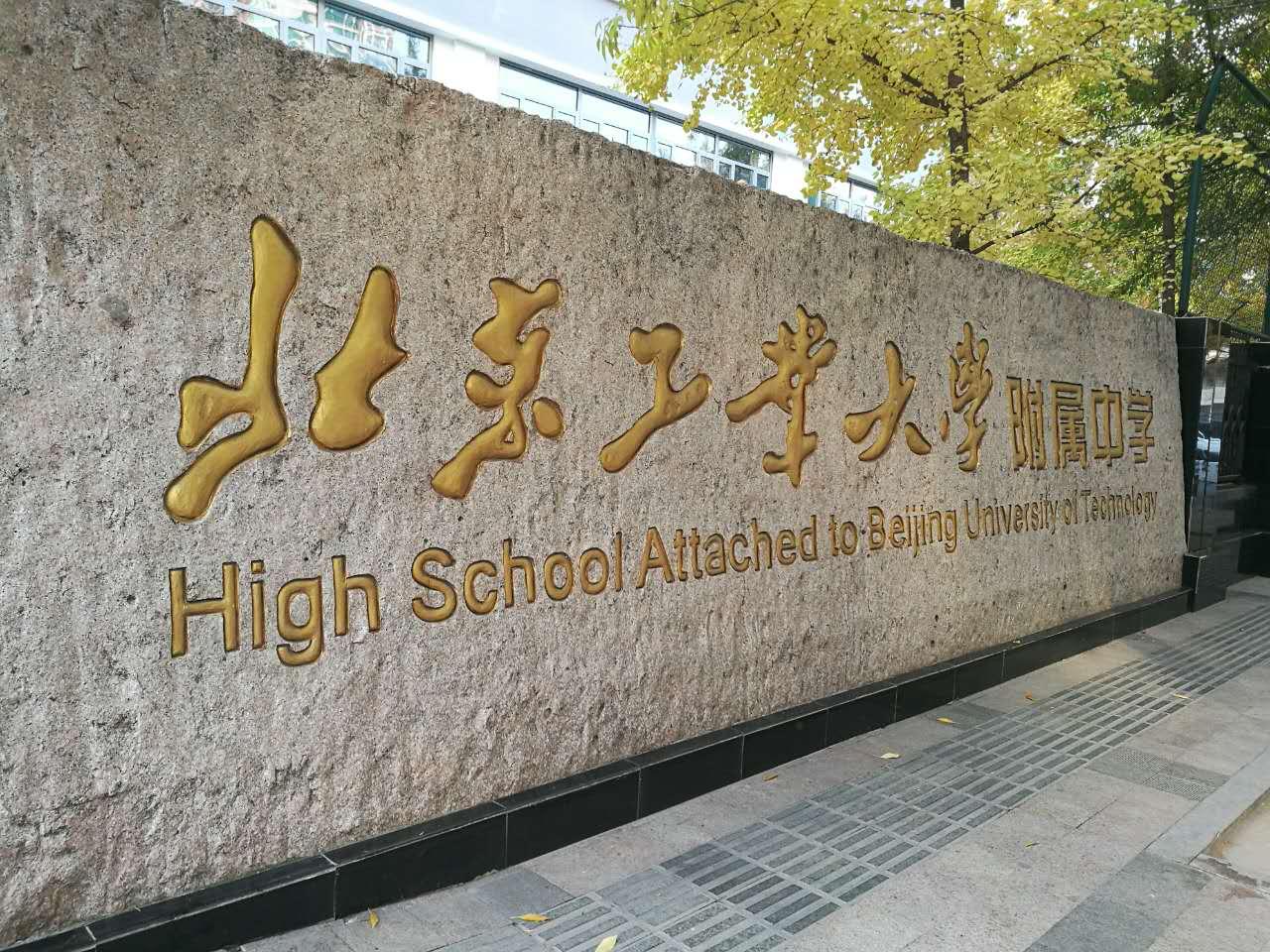 @朝阳教师,新时代教师职业行为准则,与你息息相关!