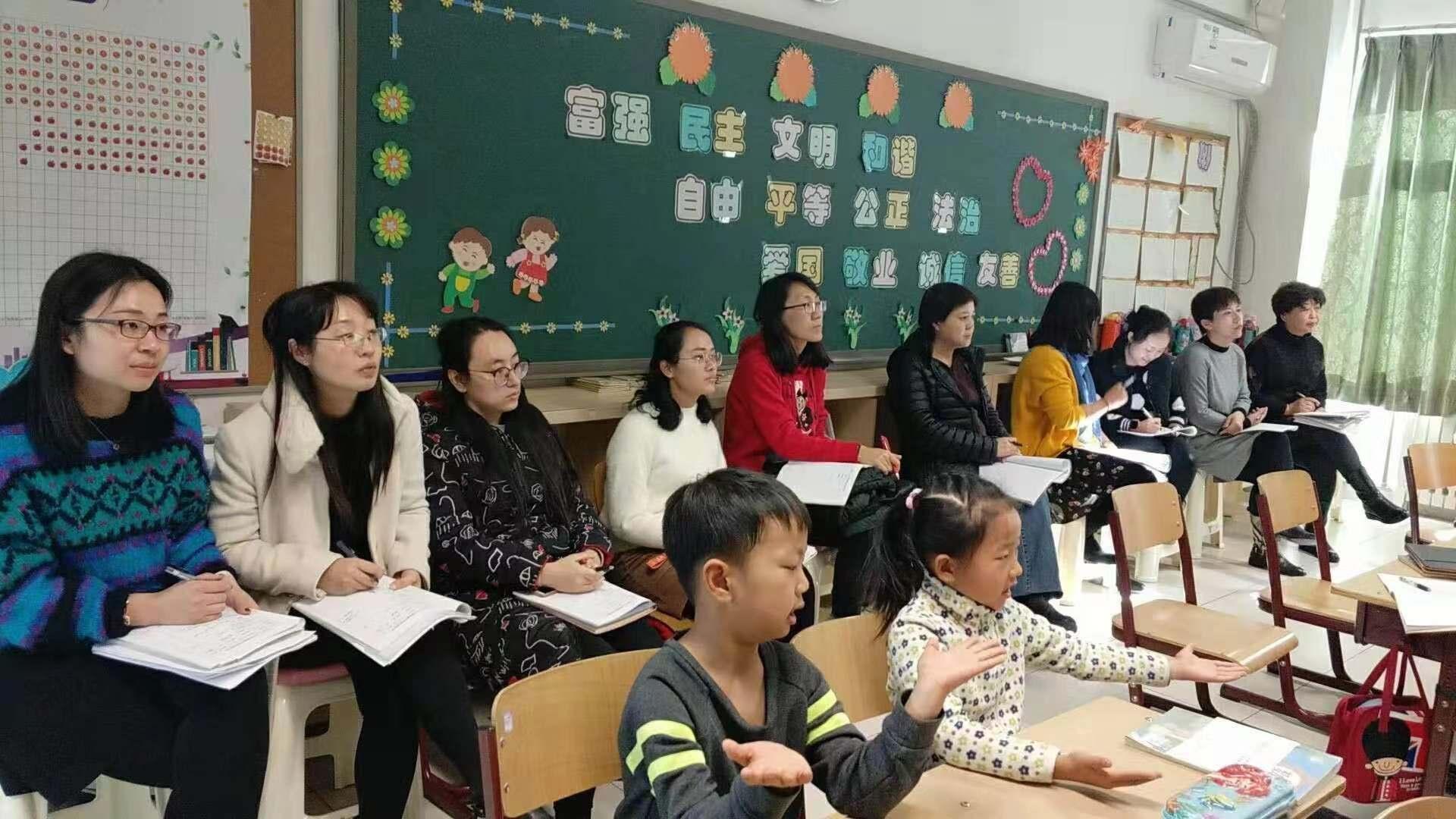 成长路上展风采  交流分享促提升 ──工大附中小学部开展新教师展示课活动