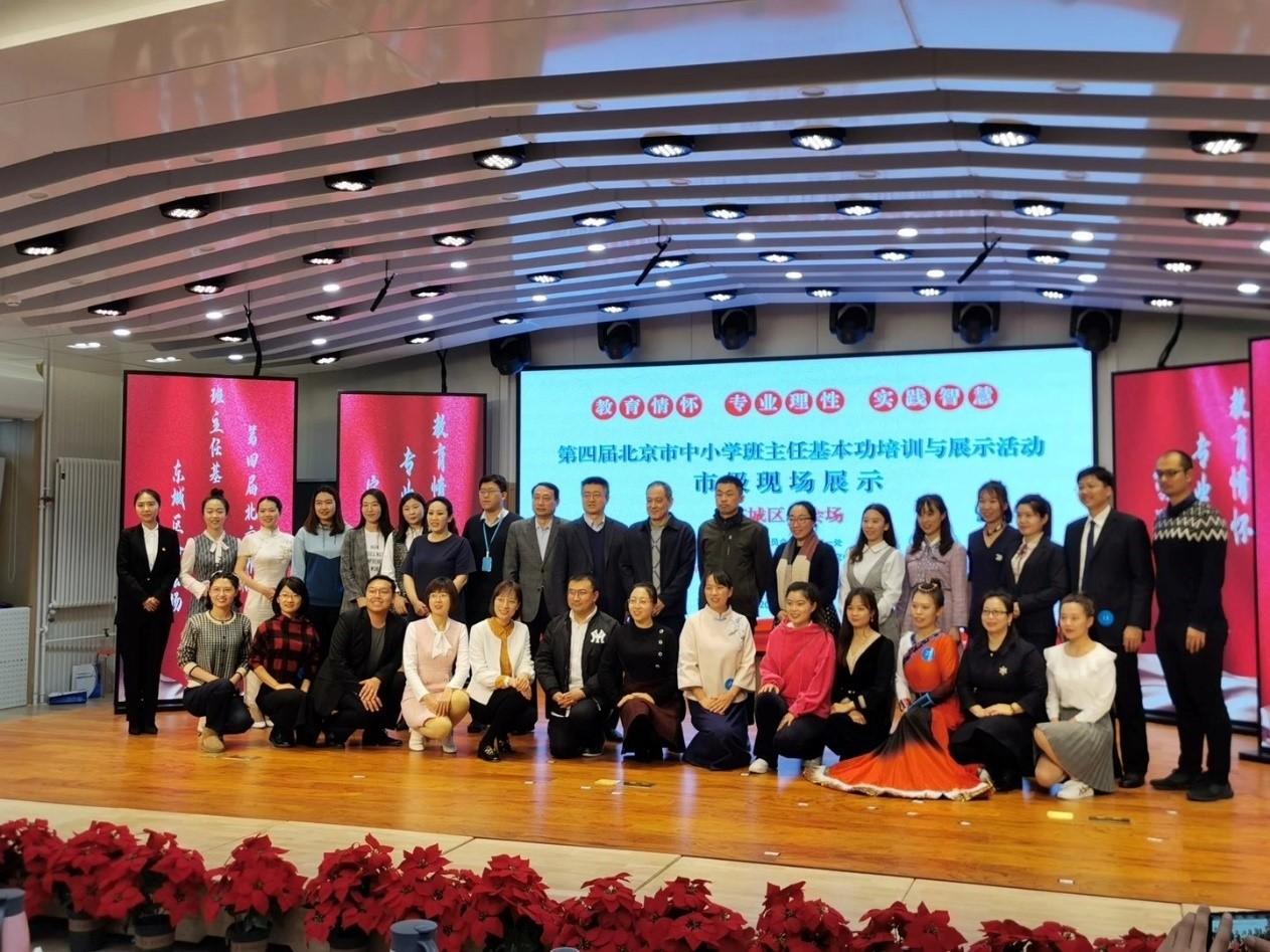 17工作室青年班主任和北京市班主任基本功展示教师一起做交流.jpg