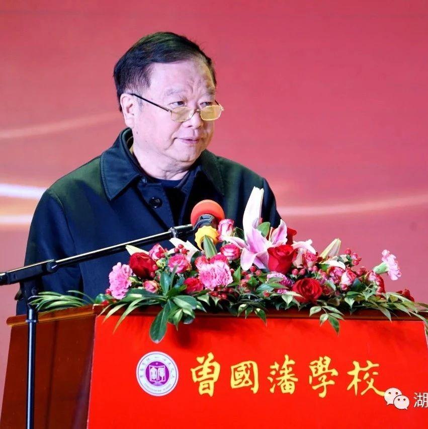 【建校20周年特辑⑯】湖南省民办教育协会会长张放平在赌博网建校20周年庆祝大会上的讲话
