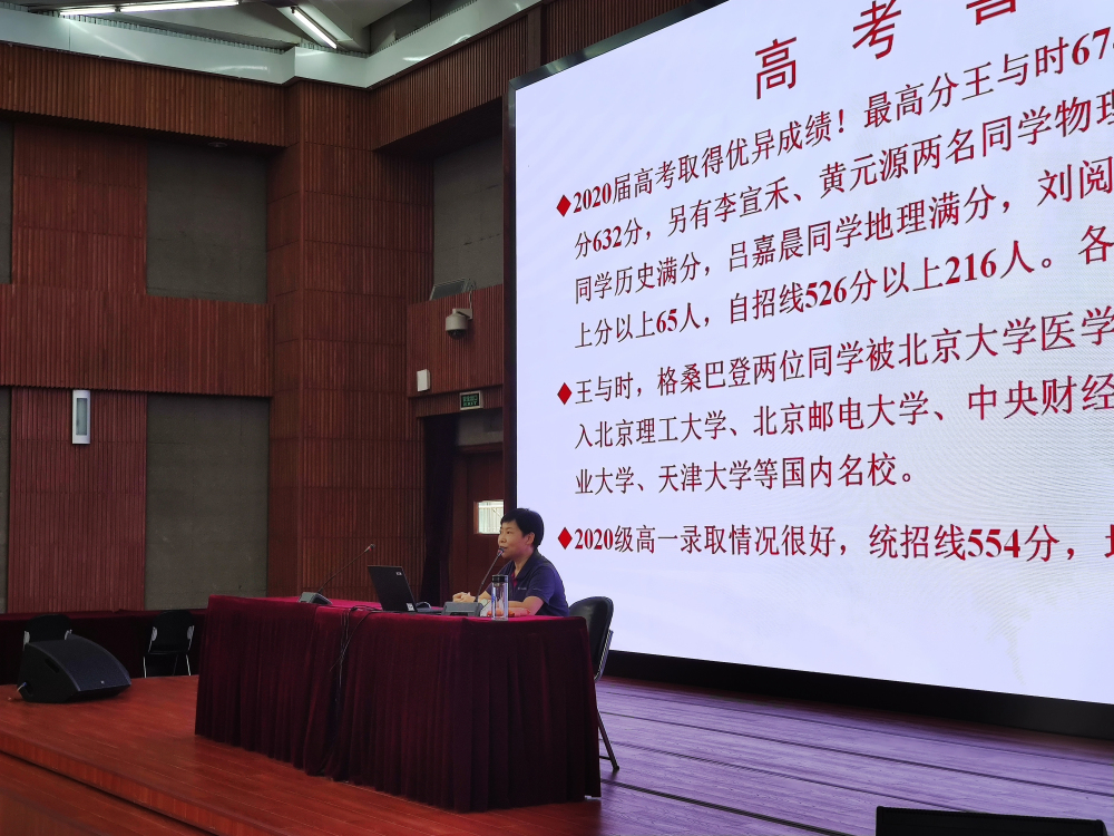 图13:校区主管郑蔚青副校做报告.jpg