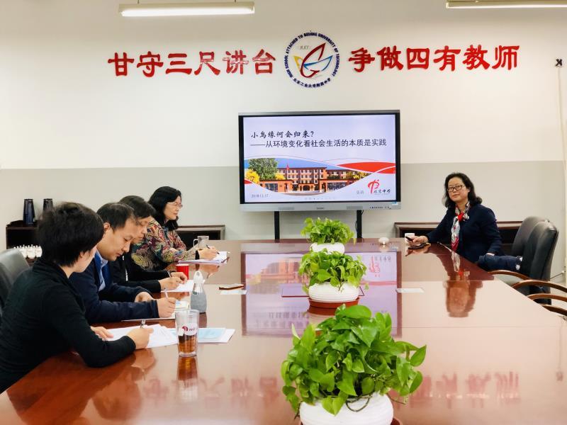 张莉老师和政治组老师交流.jpg