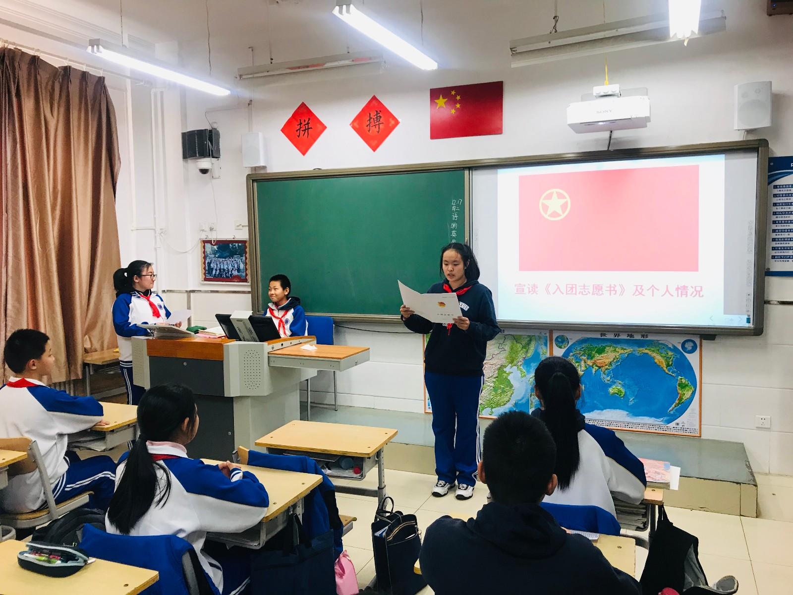 初二年级学生宣读入团志愿书.jpg
