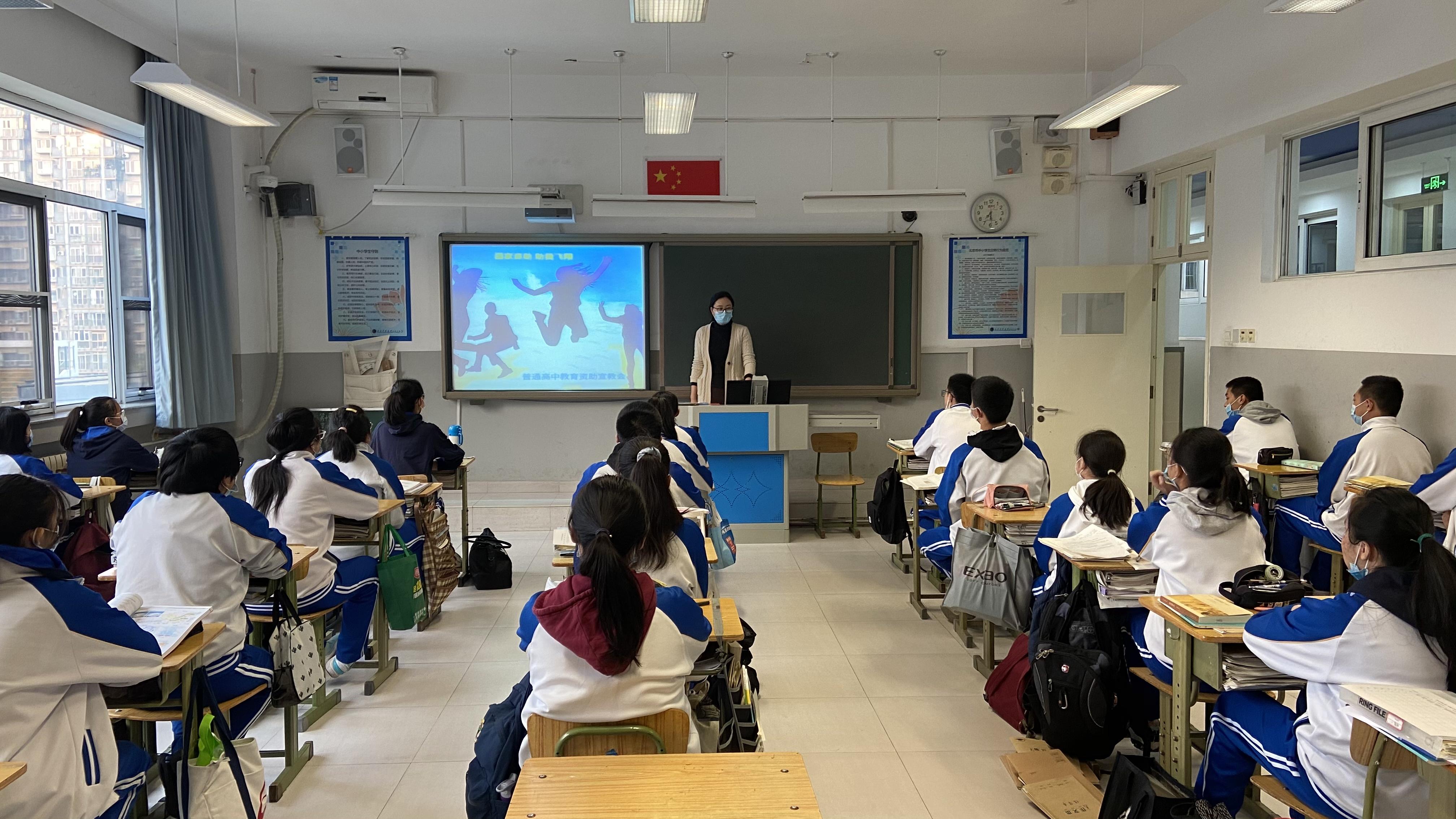 高中部—富力城校区开学第一课有学识敢作为.jpg