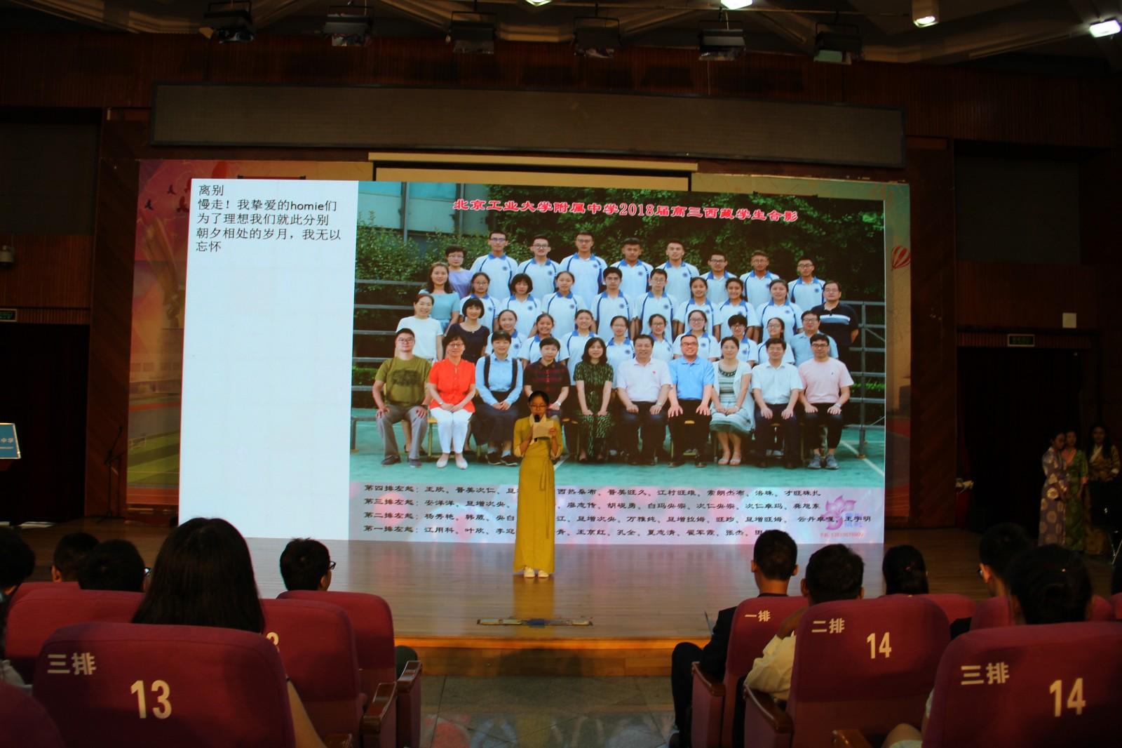 西藏生代表发言.JPG
