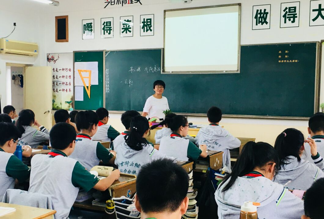 """什么是""""智慧校园"""",它与传统校园有何不同?"""