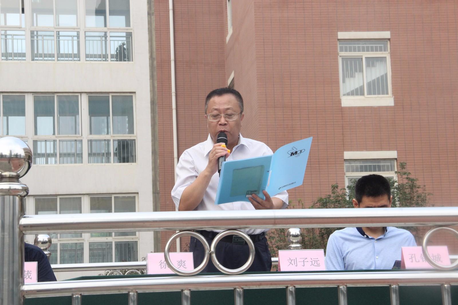 刘子远校长为新学期致辞.jpg