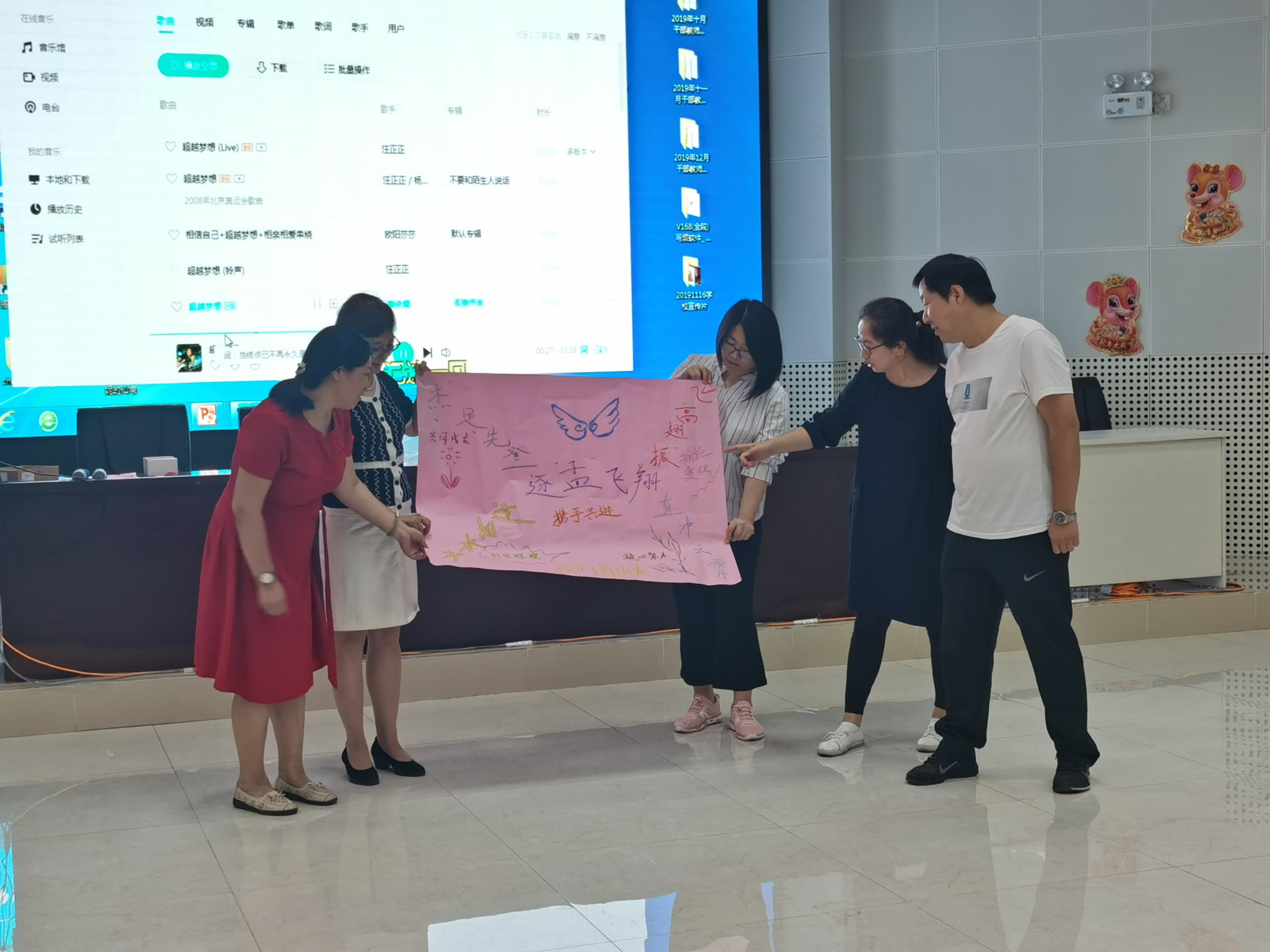语文组团队展示.jpg