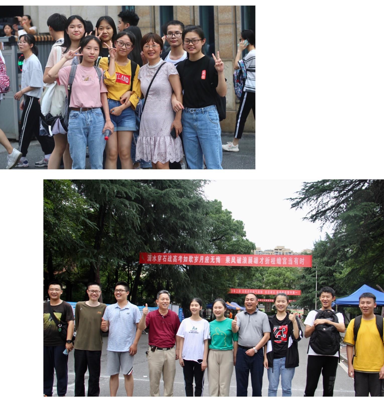 WeChat Image_201906091419351.jpg